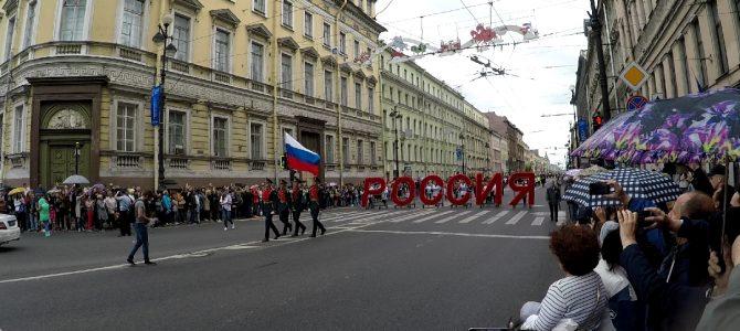 Volksfeiertag in St. Petersburg